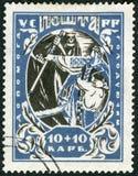 乌克兰- 1923年:展示饥荒 库存图片