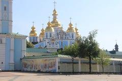 乌克兰 ST Michael& x27; 金黄的s -半球形的修道院 基辅市 免版税库存照片