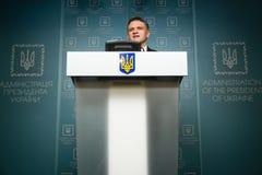 乌克兰Dmytro的总统管理的副主席 免版税库存图片