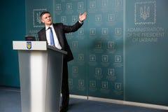 乌克兰Dmytro的总统管理的副主席 库存图片
