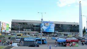 乌克兰megastore,海报致力了于橄榄球冠军在巴西,基辅, 图库摄影