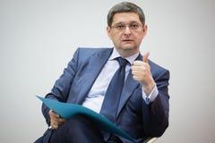 乌克兰Vitaliy Ko的总统管理的副主席 图库摄影