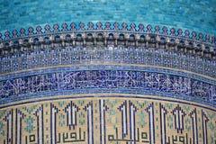 乌兹别克人清真寺细节在布哈拉 库存图片