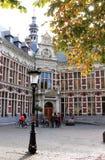 乌得勒支大学在荷兰 免版税库存照片