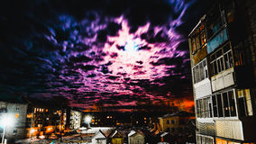 乌拉尔风景 免版税库存照片