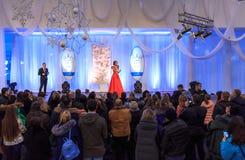 乌里扬诺夫斯克,俄罗斯, 2016年12月03日:购物中心的选美乌里扬诺夫斯克小姐2016年12月03日在乌里扬诺夫斯克,俄罗斯 库存照片
