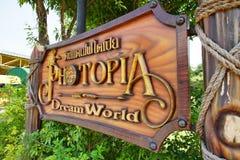 乐趣公园的里面看法在巴吞他尼府, T说出Dream World名字 图库摄影