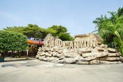 乐趣公园的里面看法在巴吞他尼府, T说出Dream World名字 库存图片