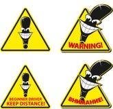 乐趣符号警告 库存照片