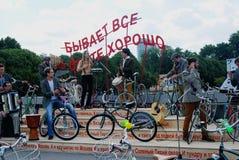 乐队充当高尔基公园在莫斯科 免版税库存图片