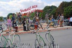 乐队充当高尔基公园在莫斯科 库存照片