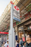 乐高公共汽车站,伦敦 免版税库存图片