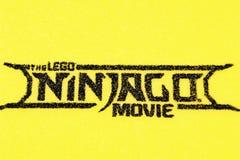 乐高Ninjago首放地毯 图库摄影