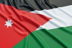 乔丹标志 皇族释放例证