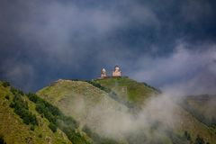 乔治亚自然山风景 免版税库存照片