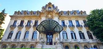 乔治Enescu博物馆在布加勒斯特,罗马尼亚 免版税图库摄影