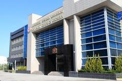 乔治亚政府审计办公室 库存照片