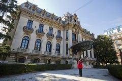 乔治・埃内斯库博物馆在布加勒斯特 免版税库存照片