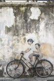 乔治市,槟榔岛,大约2015年9月06日的马来西亚:公众 库存图片