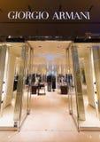 乔治・阿玛尼商店在吉隆坡 免版税库存图片