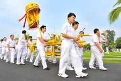 九个皇帝神节日 库存照片