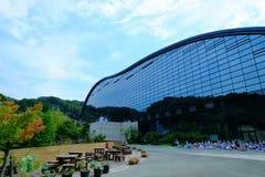 九州国家博物馆在Dazaifu 免版税库存图片