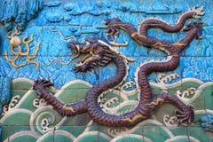 九龙墙壁,北京蓝色龙  免版税库存照片
