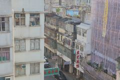 九龙市香港老镇  免版税图库摄影