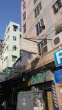 九龙香港九龙市街道 免版税图库摄影