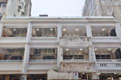 九龙mongkok的钳子lau老房子 免版税图库摄影