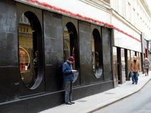 维也纳居民在市中心 库存图片