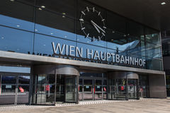 维也纳火车站 免版税库存照片
