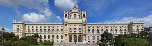 维也纳自然历史博物馆大厦 免版税图库摄影
