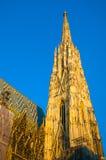 维也纳,奥地利- 2015年10月12日:太阳的St斯蒂芬大教堂 库存图片
