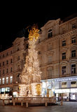 维也纳,奥地利- 2015年6月05日:沿Graben街的一个看法在ni 免版税图库摄影