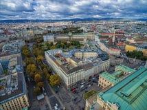 维也纳,奥地利- 2016年10月05日:Neue城镇宫殿和Burggarten公园在维也纳,奥地利 库存图片