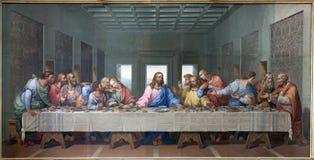 维也纳-耶稣最后的晚餐马赛克  免版税库存图片