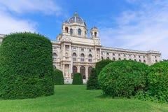 维也纳 英国历史记录自然伦敦的博物馆 库存图片