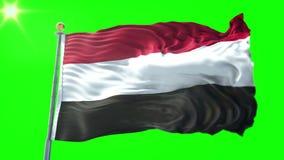 也门旗子无缝的使成环的3D翻译录影 美好纺织品布料织品圈挥动 库存例证