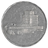 5也门里亚尔硬币 免版税库存照片