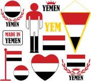 也门 皇族释放例证