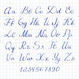 也corel凹道例证向量 手拉的字母表与 库存图片