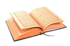 书圣洁查出的古兰经 库存图片