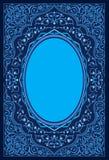 书套或贺卡背景模板的伊斯兰教的装饰品艺术 免版税图库摄影