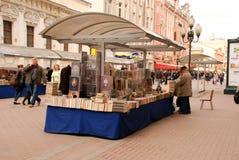 书市场莫斯科俄国街道 库存图片