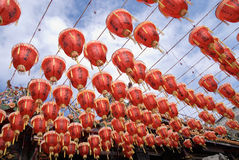 书法中国灯笼字 免版税库存图片