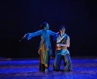 书法和跳舞这跳舞戏曲神鹰英雄的传奇 库存图片