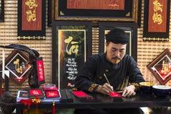 书法家书法运作在他的艺术里面 免版税库存照片