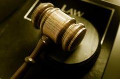 书法律 免版税库存图片