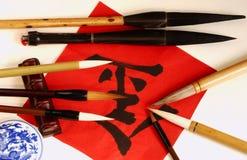 书法汉语 免版税库存照片